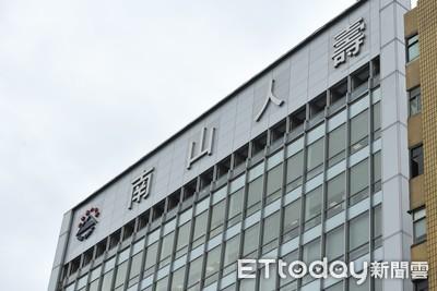 快訊/南山代理董座尹崇堯人事案駁回