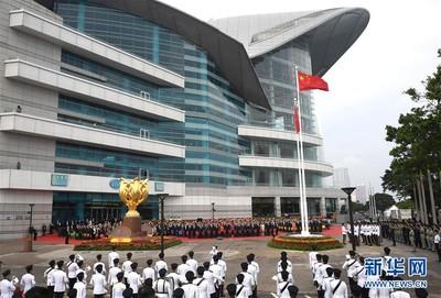 香港「十一升旗」改室內進行