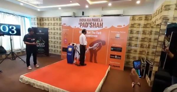 ▲▼ 印度放屁大賽現場。(圖/翻攝自Youtube/Aryan Girnara)
