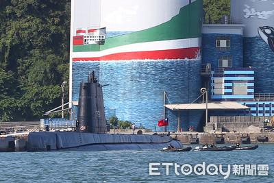 服役70年最老潛艦現身基隆港 28日開放參觀