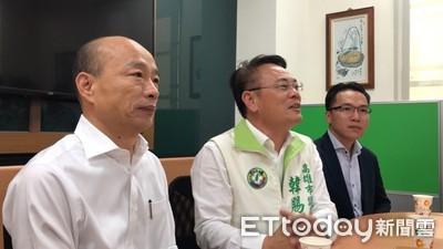 韓國瑜:高市府無力開採石油,這是常識