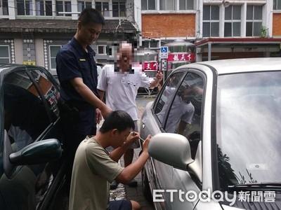 鑰匙沒拔車門遭反鎖 警找幫手神救援