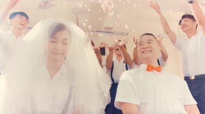 邰智源用「國民年金」娶某