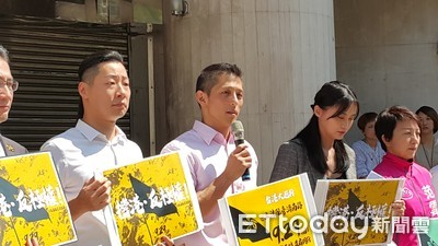 929台港大遊行民進黨、時力連署支持