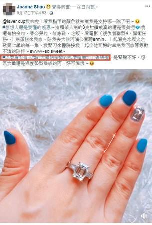▲孫瑩瑩。(圖/鏡週刊提供)
