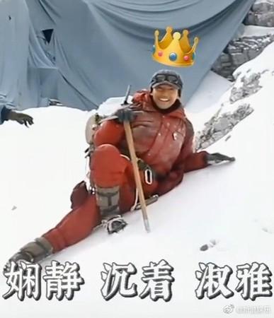 ▲胡歌展現「碰瓷式摔倒」。(圖/翻攝自微博/新浪娛樂)