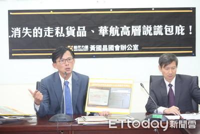 黃國昌爆「林家如」購買37條私菸 證實是總統府諮議