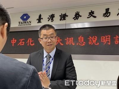 京華城將拆改建為四棟19樓商辦!中石化預計2023年完工