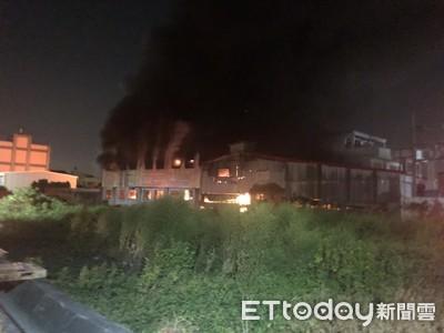 彰化「塑膠粒子工廠」凌晨火警