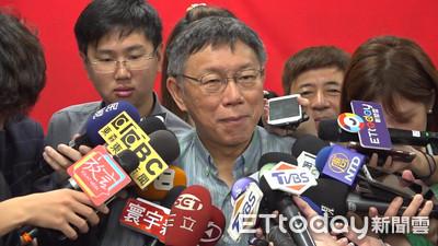 柯文哲看撐港遊行:鑰匙在北京 我們外面最多只是關心