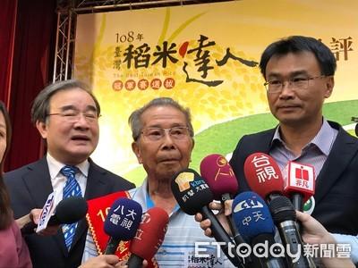 87歲池上伯獲「台灣有機米冠軍」