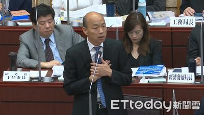 韓國瑜喊辦「電競嘉年華」 主辦秒打臉:活動暫緩