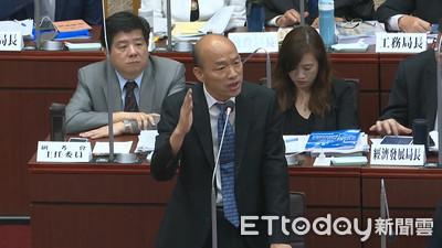 韓國瑜:不會成立部門挖石油