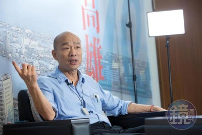 上月缺席六都電競 韓國瑜:打造高雄成為電競產業首都
