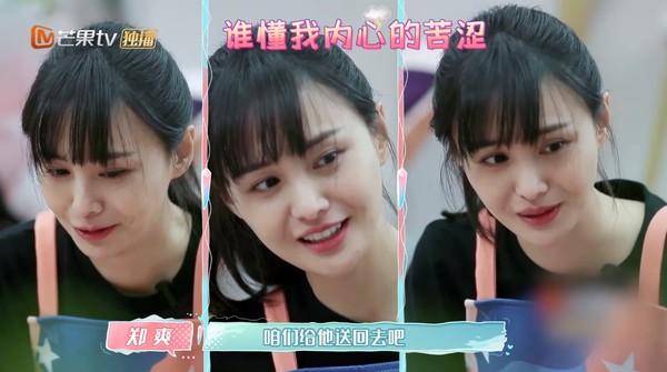▲鄭爽收到七夕禮物傻眼。(圖/翻攝自芒果tv)