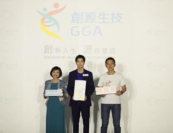 ▲江宏傑今出席生技公司活動,對於兒子基因檢測結果相當滿意 。(圖/創源生技提供)