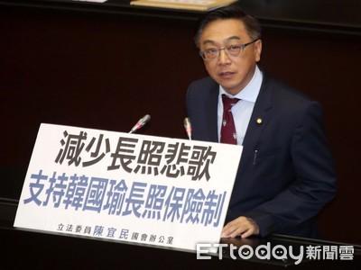 國民黨稱女警「怪阿姨」 綠委:吳敦義要親自出面道歉