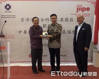 台灣與印尼政府聯手打造台商友善環境 吉沛工業區成立「台灣園區」