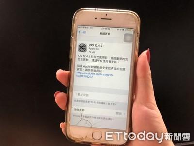 蘋果推iOS 12.4.2系統更新