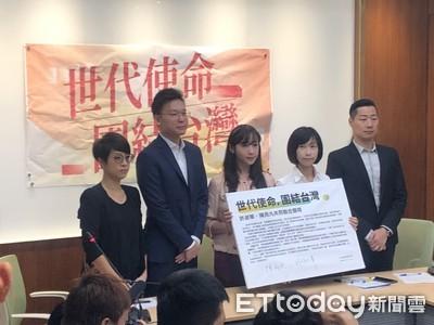 陳雨凡宣布退選 時力:非常遺憾