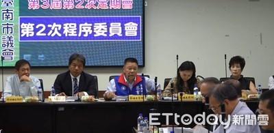 民進黨台南市黨部質疑郭信良說謊