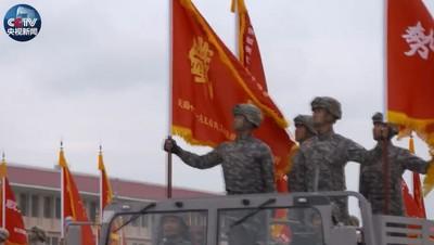 十一閱兵 驚見民國十六年紅旗