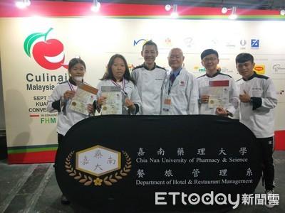 嘉藥學生挑戰國際廚藝競賽獲佳績