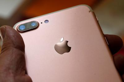 蘋果Logo未來改色 裝置更個人化