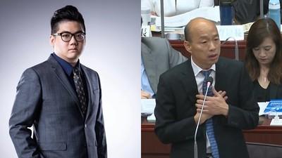 市長別秀下限!主播湯米嗆爆韓國瑜「電競首都」:六都只你沒有出席