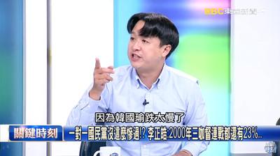 遭開除黨籍  李正皓反擊:找律師告國民黨