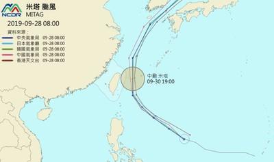 米塔颱風各國最新預測路徑曝光!