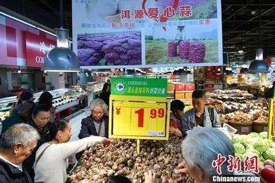 蘇寧易購砸200億收購家樂福中國