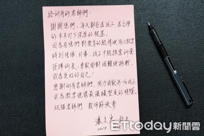 教師節快樂!潘文忠親筆寫下感謝