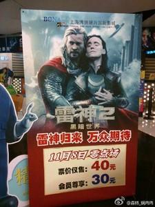 雷神基情照被電影院當宣傳海報啦(羞)