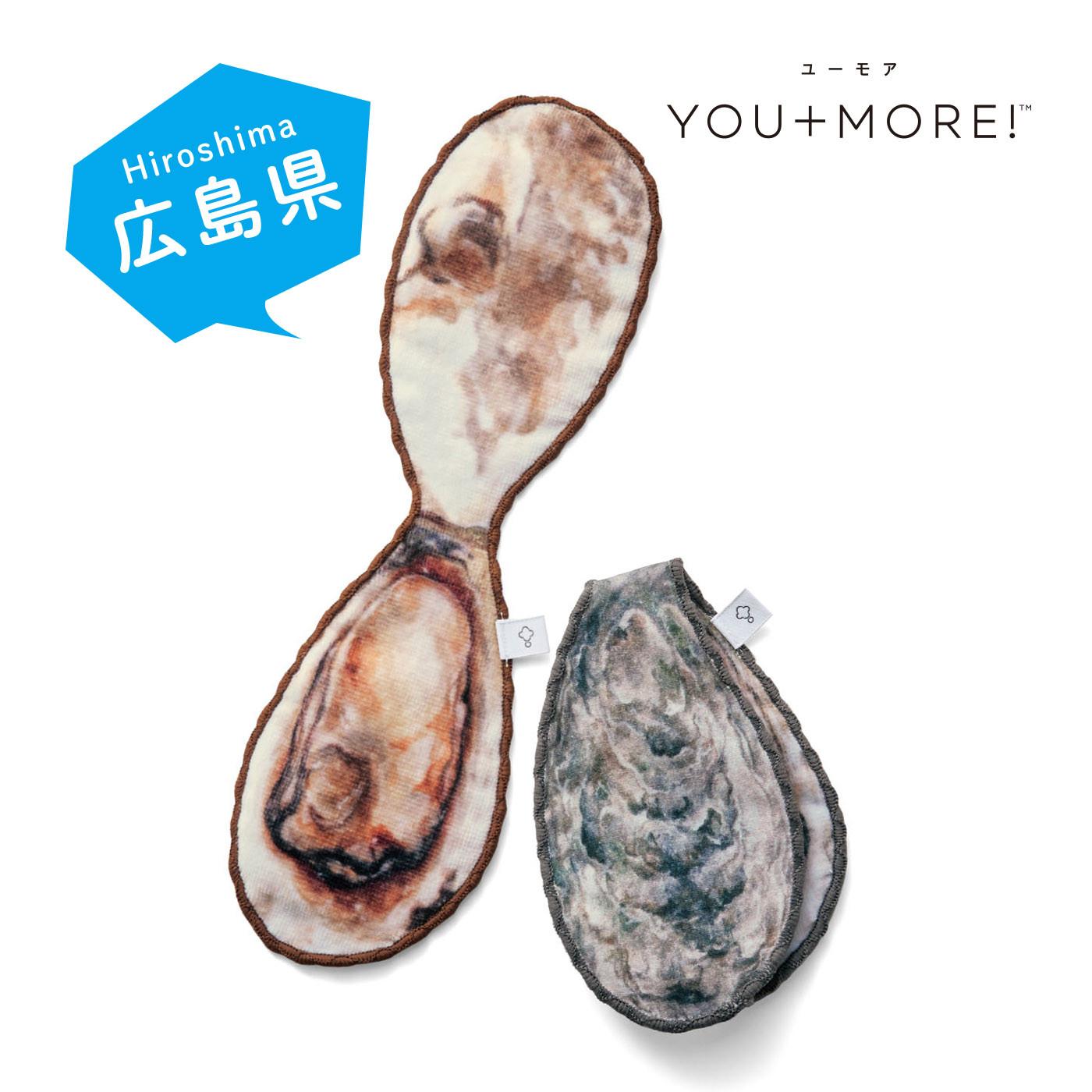 ▲▼牡蠣包、牡蠣手帕。(圖/翻攝自Felissimo International Limited)