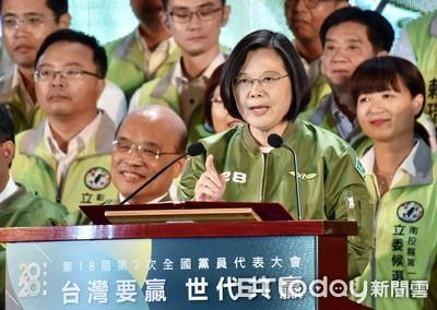 民進黨創黨33周年 民眾黨:藍綠不論換誰執政都沒差