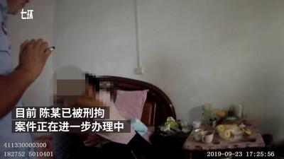 他撞死老人逃逸員警上門與妻抱頭痛哭