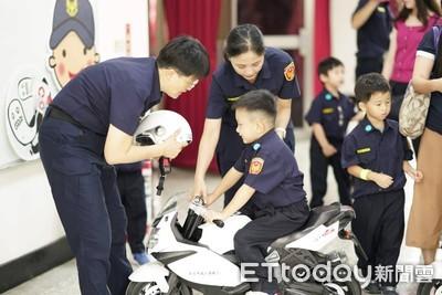 台南小小警察新營開訓