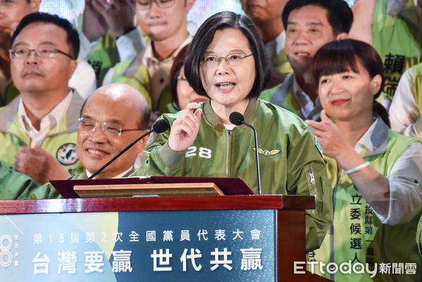 蔡英文喊中華民國台灣 親民黨反問:為何連任口號不是「中華民國隊長」