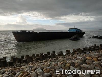 「大陸幽靈船」擱淺頭城下場曝光