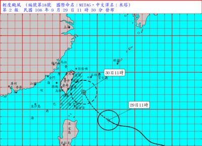 米塔侵台颱風假有望?吳德榮曝討論關鍵