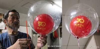 空飄一千公里!中國國慶氣球侵日