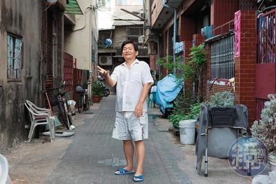 蔡天亮揹80個帳號幫寶友賺P幣