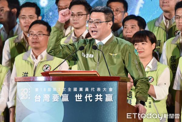 快訊/民進黨11月初完成不分區立委提名 7人委員會陳菊、蘇貞昌入列