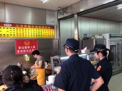 小吃店挺警察 「穿制服」打9折