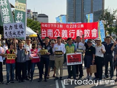 我在台南撐香港遊行上千民眾聚集
