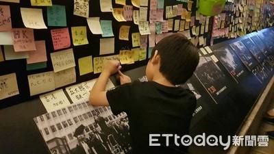 「新竹連儂牆」號召929挺香港! 便利貼海貼滿牆