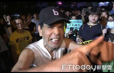 快訊/聲援香港晚會 阿北亂入嗆聲遭架走