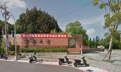 新竹市中華大學 30日暫停上班上課