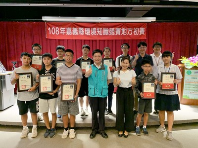 嘉縣環境知識競賽選手晉級全國賽